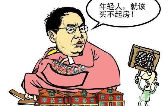 深圳小产权房到期了该如何处理?