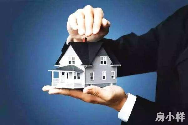 小产权分几种土地使用证和预售许可证