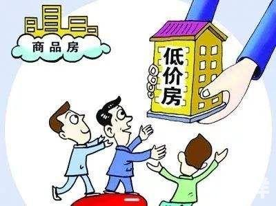 深圳哪里的小产权房更值得购买或者投资