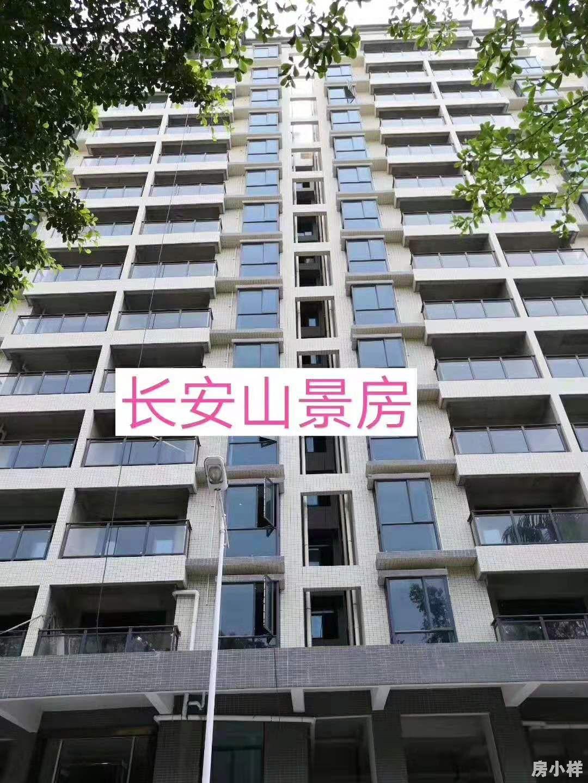 东莞长安最便宜的小产权房公园山景
