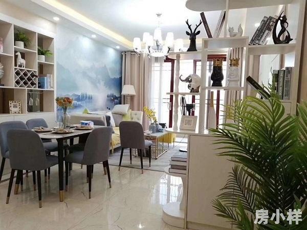 怎么判断购买的深圳小产权房安全性